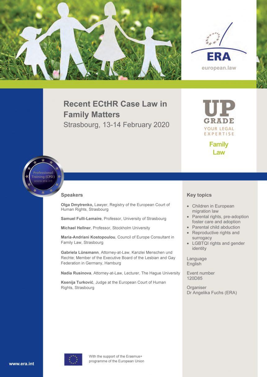 ова съдебна практика на Европейския съд по правата на човека по семейноправни въпроси