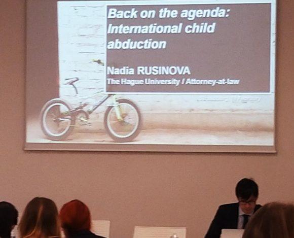 Лекция на адв. русинова за академията по европейско право