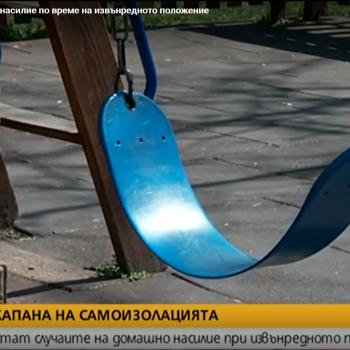 Домашно насилие по време на изолация – интервю на адв. русинова за нова тВ