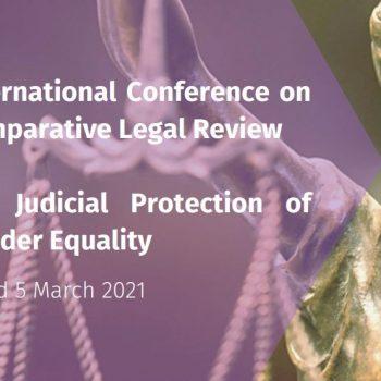 """Международна конференция """"Сравнителен правен анализ и защита на равенството на половете"""""""